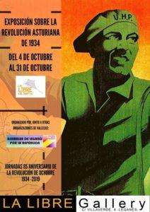 """Inauguración Exposición : """" La Revolución Asturiana de 1934"""""""